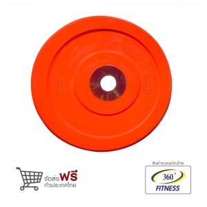 แผ่นเหล็กยกน้ำหนัก หุ้มยาง BUMPER PLATES - 5KG (MB12127-5KG)