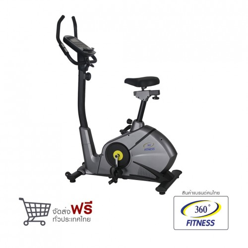 Magnetic Bike 8KG รุ่นYK-BK8732