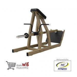 เครื่องบริหารกล้ามเนื้อหลัง Rowing Machine (SH-G5869)