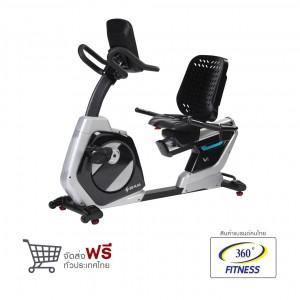 จักรยานเอนปั่นออกกำลังกาย Recumbent bike Flywheel 11 KG (SH-B8900R)