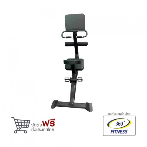 STRETCH MACHINE (SH-G6890)