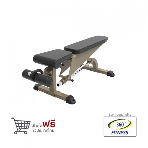 Adjustable Bench (SH-G5891)