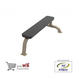 Flat Bench (SH-G5893)