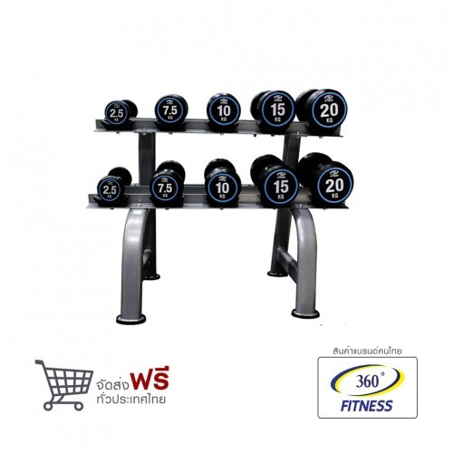 Rubber Dumbbell Set 2.5KG - 20KG with Rack 10pcs.