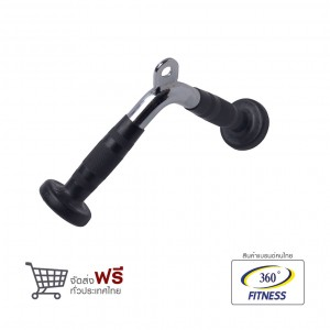 Triceps Press-down Bar Model no.TS4334
