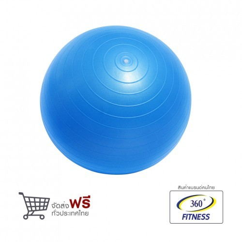 Anti-burst gym ball